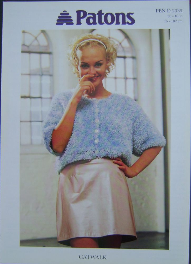 Patons Knitting Pattern 2039